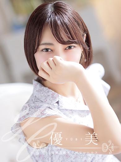 姫星【きらら】STANDARD