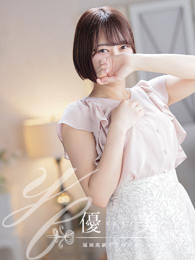 福岡 高級デリバリーヘルス『優美 - ゆうび -』姫星【きらら】STANDARDの画像