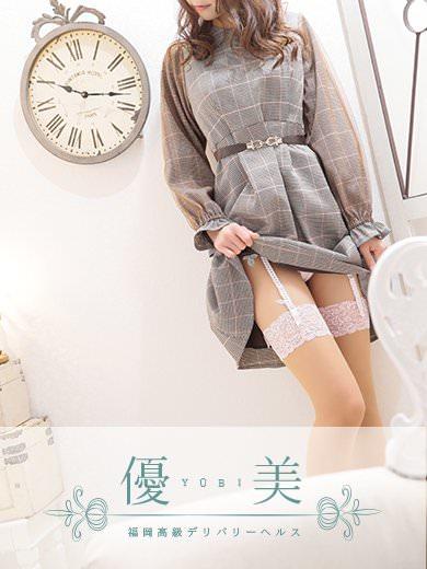 福岡 高級デリバリーヘルス『優美 - ゆうび -』小雪【こゆき】隠しきれない色気の画像