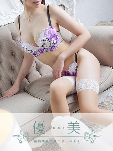 福岡 高級デリバリーヘルス『優美 - ゆうび -』乃愛【のあ】VIP 誰もが絶賛する女性の画像