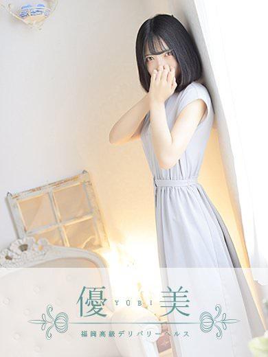 福岡 高級デリバリーヘルス『優美 - ゆうび -』花純【かすみ】割引対象外の画像