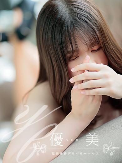【中洲】小陽《こはる》さん画像更新☆【デリヘル】