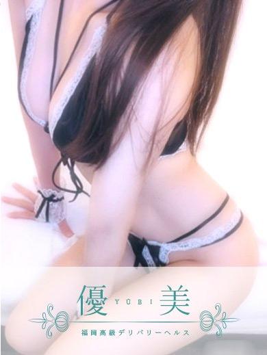 蜜柑【みかん】STANDARD