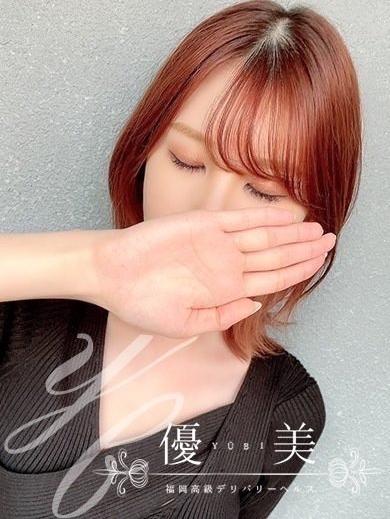 福岡 高級デリバリーヘルス『優美 - ゆうび -』瑛玲那【えれな】STANDARDの画像